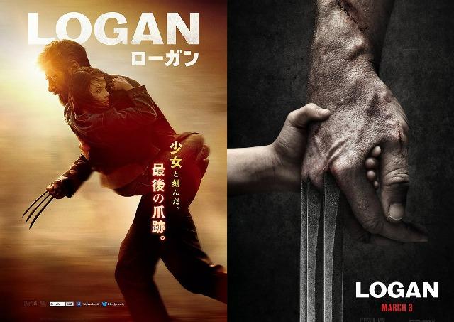 LOGAN ローガン