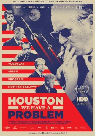 ヒューストンへの伝言
