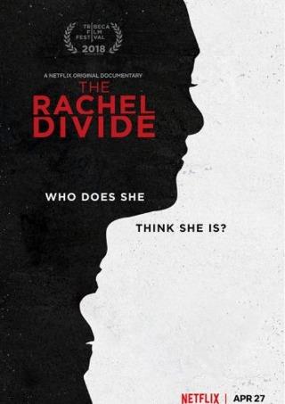 レイチェル 黒人と名乗った女性