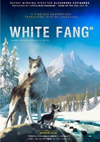 ホワイト・ファング アラスカの白い牙