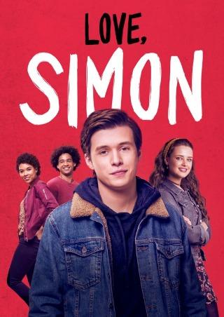 Love、サイモン 17歳の告白