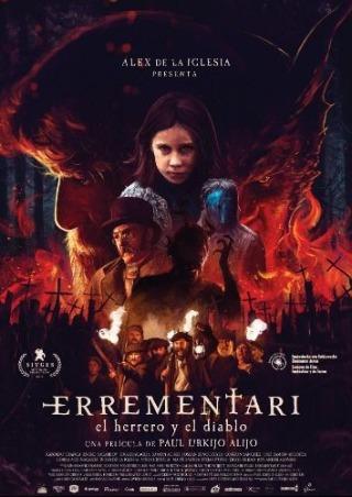 エレメンタリ 鍛冶屋と悪魔と少女