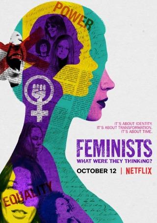 フェミニストからのメッセージ