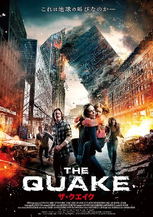 THE QUAKE ザ・クエイク