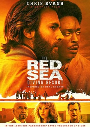 紅海リゾート 奇跡の救出計画