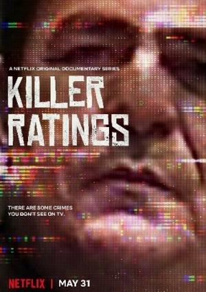 殺人犯の視聴率
