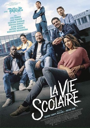 スクールライフ パリの空の下で