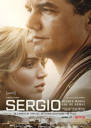 セルジオ 世界を救うために戦った男