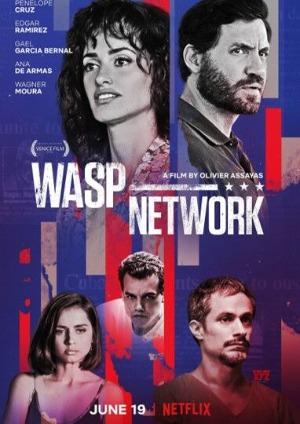 WASP ネットワーク
