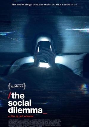 監視資本主義 デジタル社会がもたらす光と影