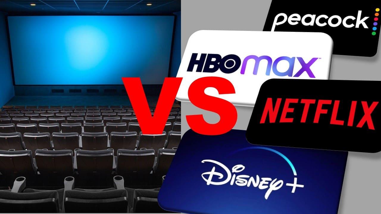 劇場vsネット配信
