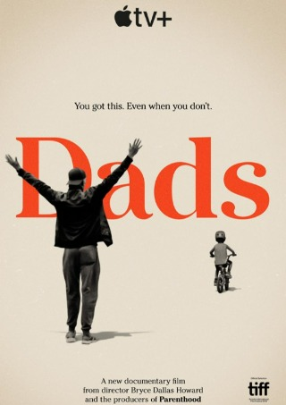 Dads 父になること