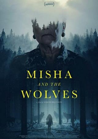 ミーシャと狼