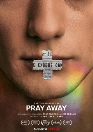 祈りのもとで:脱同性愛運動がもたらしたもの